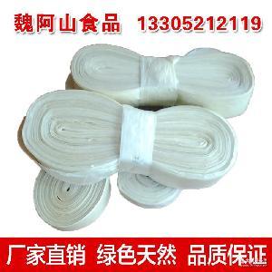 肠衣厂家批发 27长期供应天然肠衣/干制猪肠衣羊肠衣胶原蛋白肠衣