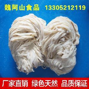 2【魏阿山】专业生产优质高品质保证天然猪肠衣羊肠衣干套肠衣