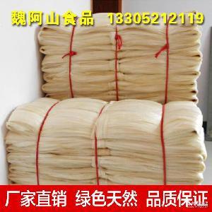 16厂家长期低价生产各种规格?#21830;?#32928;衣 欢迎来电定制 各种口径