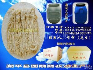 【国刚肠衣 你理想的肠衣生产厂家】 销售各种天然肠衣