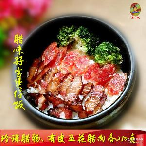 新港广式腊味煲仔饭原料腊肠腊肉广东特产香肠煲仔配搭配料