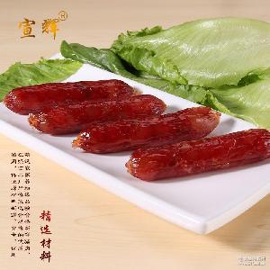 厂家批发粒肠 广式风味香肠瘦肉农家腊味腊肉特产正宗广东腊肠