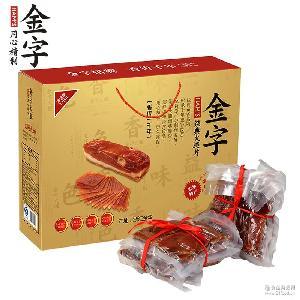 金华金字火腿留香火腿片1kg切片礼盒年货送礼烧鱼炖鸡鸭煲汤佳品