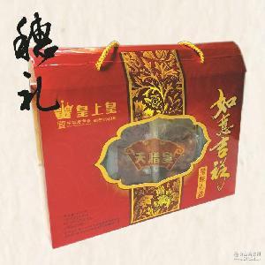 【皇上皇礼盒】500g如意吉祥腊味礼盒 广式腊肠 广味香肠