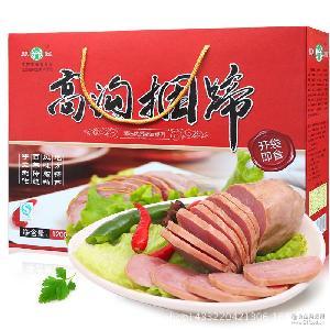 康强捆蹄原味300gx4支/盒 江苏特产真空包装熟食品 正宗高沟捆蹄