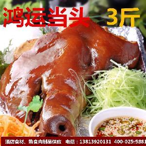 猪头肉有头有脸 猪脸1500g鸿运当头 酒店食材肉制品熟食卤菜批发