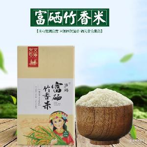 批发四川兴文特产石海富硒竹香米天然生态种植稻米2.5kg盒装大米