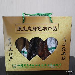 批發零售跑山豬優質土豬生態黑豬放養黑豬肉禮品盒直銷森林八戒