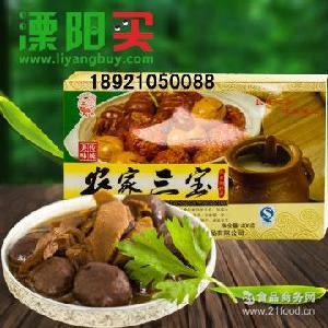 溧陽買天目湖特產 農家三寶400g 豬肝醬肘子肉圓筍干油豆腐