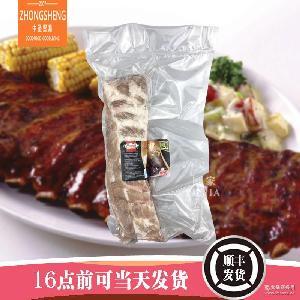 西餐廳 豬排骨 烤箱 美式豬肋排1.2kg原裝腌好 燒烤 荷美爾 豬排