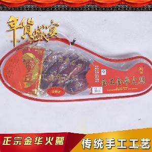 净重2.0kg 土特产煲汤美食年货送礼 精品礼盒火腿 正宗金华火腿