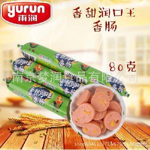 香甜润口王香肠玉米肠80克