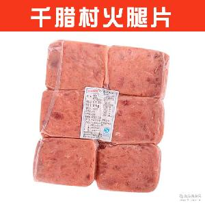 西餐食材 2kg/包 手抓饼三明治汉堡 千腊村切片方形火腿片 108片