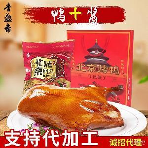 廠家現貨批發香盛齋北京特產烤鴨 真空包裝1千克休閑熟食烤鴨加醬
