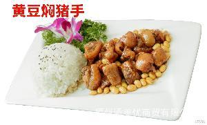 添美冷冻中式快餐料理包即食方便饭蒸烩煮简餐调理包黄豆焖猪手