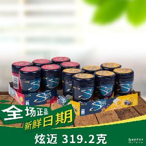 53.2克炫迈 无糖夹心口香糖 持久果味嚼出来 一盒6瓶 罐装28粒