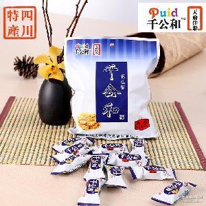 四川特产休闲零食138g/袋香酥脆年货  原味花生酥糖 千公和