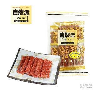 自然派猪肉条 独立小包装猪肉干 炭烧猪肉脯 潮汕特产100g
