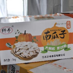 纖手南瓜子香瓜子小包裝原味鹽焗特價散裝整箱新貨好迪炒貨熟10斤