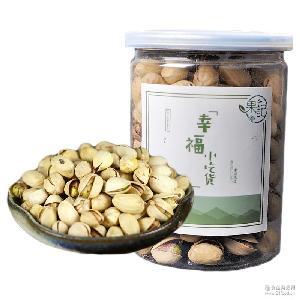 果記原味開心果170g罐裝無漂白干果堅果休閑零食小吃炒貨食品