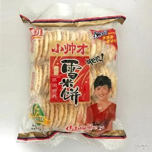 236g小帅才雪米饼雪米饼膨化小帅才饼干儿童休闲零食礼包