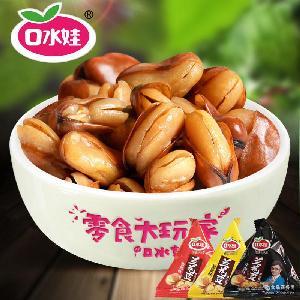 口水娃蘭花豆木豆蠶豆三角包 8斤/箱 零食批發 一件起批 三個口味