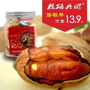 坚果炒货多味食品一件代发 新疆特产休闲零食 罐装碧根果批发