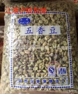 上海老城隍庙特产散装奶油五香豆茴香豆蚕豆炒货零食10斤包邮