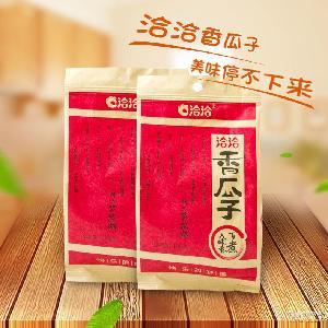 葵花籽辦公室休閑小吃堅果零食品 五香瓜子160g/袋 洽洽炒貨