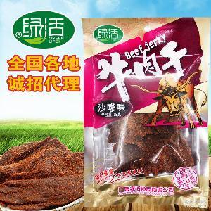 香辣味牛肉脯 沙嗲牛肉干 綠活食品 生產廠家批發代理 肉制品零食