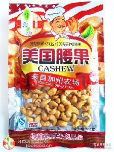 越南特产坚果零食130g腰果仁厂价直销 【绿活】干果批发炭烧腰果