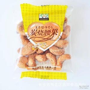 1*10斤/件 批发 森宝独立包炭烧腰果 炒货坚果干果腰果休闲零食