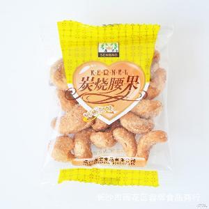 独立包炭烧腰果 香酥可口 批发 森宝 1*10斤/件 休闲零食
