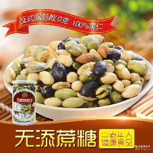 *人零食每日坚果腰果扁桃仁 唐人福无添蔗糖盐焗什锦果仁豆