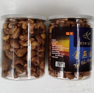 越南特产批发金燕B级果粒大腰果500g 盐焗腰果炭烧腰果