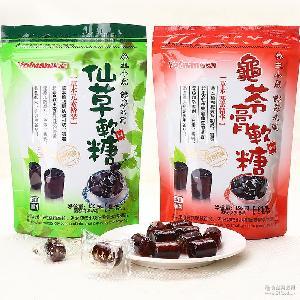 香港进口休闲零食超友味龟苓膏仙草软糖清凉降火儿童糖果特产