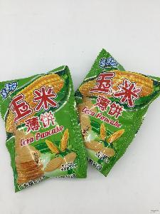 鲁鲁仔优质零食批发【玉米薄饼】1*480锅巴薯片 潮安膨化休闲食品
