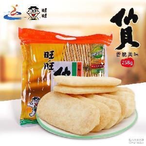 批发 休闲零食 膨化饼干 采购批发旺旺仙贝258g*8