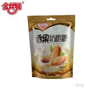 酥脆爽口 金丝猴72g香果奶脆糖硬糖 办公室休闲零食 浓情享受