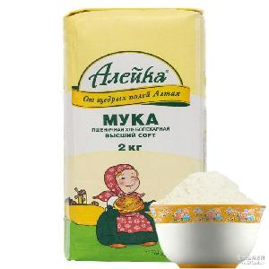 俄罗斯小麦粉馒头披萨用小麦面粉 低价批发艾利客牌高筋小麦粉