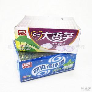 美乐大香芋味奶糖劲爽清凉薄荷软糖果儿童怀旧零食品 24盒*20板
