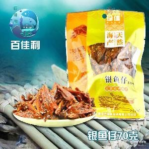即食海鮮魚 零食魚干小魚 70g 辣魚仔 香辣銀魚仔 辣銀魚 珍值