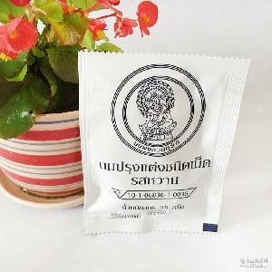皇室 牌儿童钙片原味  royal奶片直销 泰国进口零食品批发