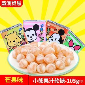 草莓味小熊果汁软糖厂家批发 滨崎休闲零食糖果批发 滨崎果汁糖果