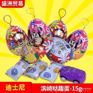 滨崎15g萌哒趣蛋混合胶型凝胶糖果儿童玩具休闲零食厂家直销