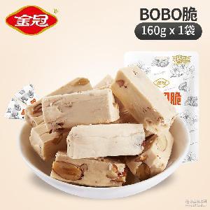 金冠BOBO脆扁桃仁脆牛轧糖160g袋装酥脆糖果经典小零食结婚喜糖