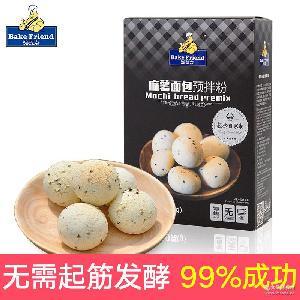 健康自制麻薯面包材料 焙芝友面包粉烘焙原料 麻薯面包預拌粉