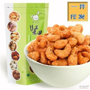 炭烧腰果越南特产坚果果仁炒货休闲零食品小吃特产腰果仁厂家直销