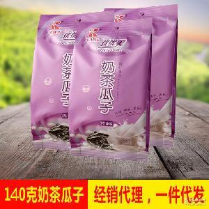 140克奶油奶茶味瓜子  休闲坚果瓜子零食 现货热销 厂家直销