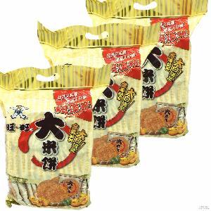 年货 旺旺大米饼1000g雪米饼大米制品膨化零食薄饼独立包装大礼包